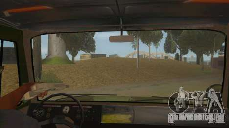ГАЗ 33081 Садко Военный для GTA San Andreas вид изнутри