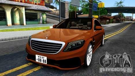 Mercedes-Benz S-class W222 Wald для GTA San Andreas