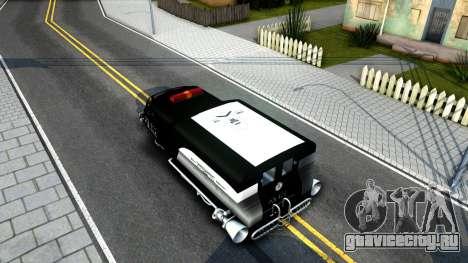Alien Enforcer для GTA San Andreas вид сзади