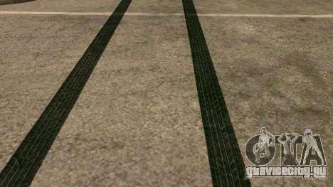 Новые следы от шин для GTA San Andreas третий скриншот