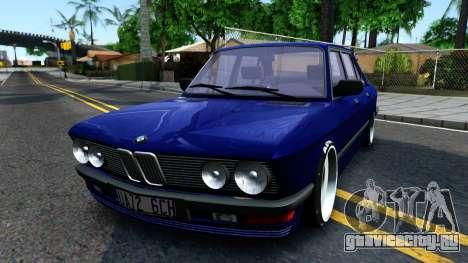 BMW E28 525e для GTA San Andreas