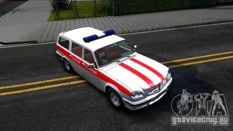 ГАЗ 31105 Волга Универсал Скорая помощь для GTA San Andreas вид справа