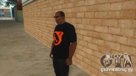 Футболка с логотипом Half Life 2 для GTA San Andreas второй скриншот