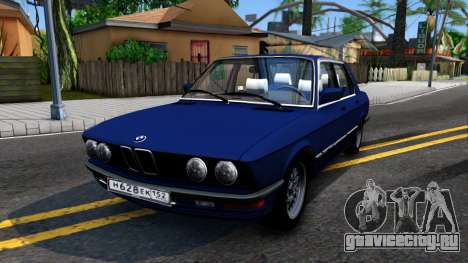 BMW 535is для GTA San Andreas