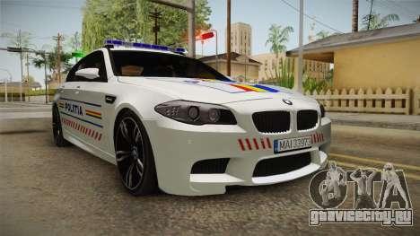 BMW M5 F10 Romanian Police для GTA San Andreas вид справа