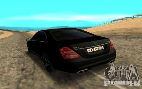Mersedes-Benz S500 L для GTA San Andreas вид сзади слева