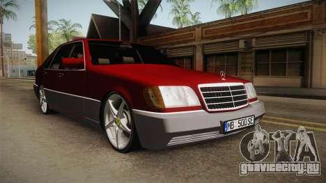 Mercedes-Benz W140 Projekt для GTA San Andreas вид справа