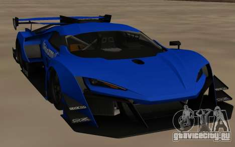 Lukan Hyper Sport для GTA San Andreas