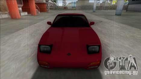 Nissan 240SX Cabrio для GTA San Andreas вид справа