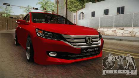 Honda Accord 2015 Cover для GTA San Andreas