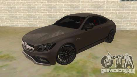 Mercedes-Benz C63S AMG Coupe 2017 для GTA San Andreas