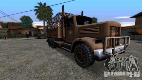 New LQ Barracks для GTA San Andreas