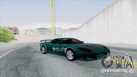 Mazda RX-7 VeilSaid LM для GTA San Andreas вид сзади слева