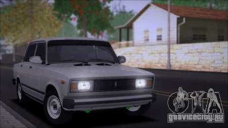 ВАЗ 2105 Качественная для GTA San Andreas