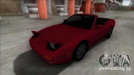 Nissan 240SX Cabrio для GTA San Andreas