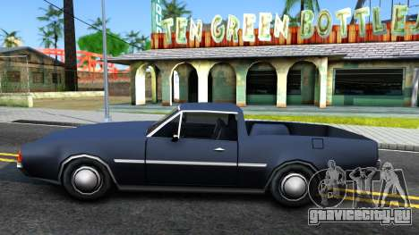 Clover Pickup для GTA San Andreas вид слева