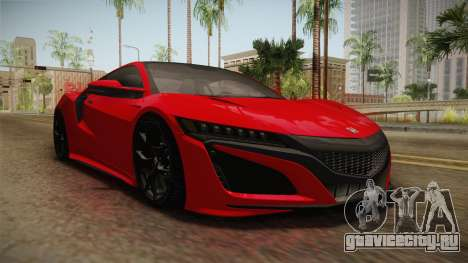 Honda NSX 2017 для GTA San Andreas вид справа