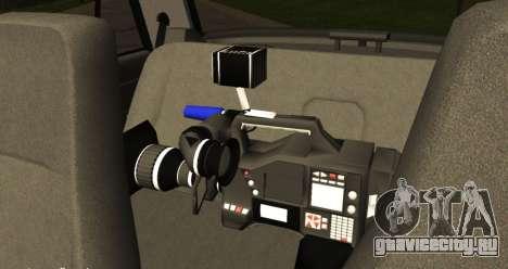 ВАЗ 2107 Вести для GTA San Andreas вид сзади слева