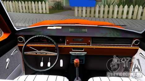 Газ 2401 Такси для GTA San Andreas вид изнутри