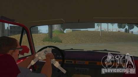 ВАЗ 2102 для GTA San Andreas вид изнутри
