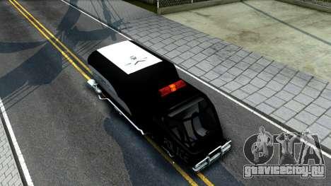 Alien Enforcer для GTA San Andreas вид справа