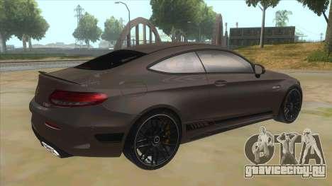 Mercedes-Benz C63S AMG Coupe 2017 для GTA San Andreas вид справа