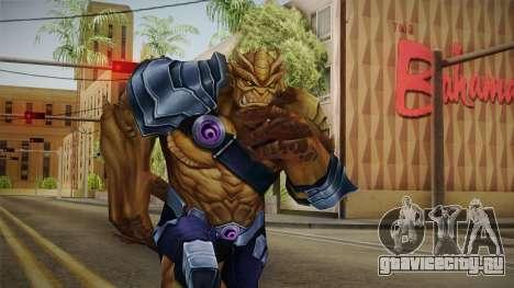 Marvel Future Fight - Black Dwarf для GTA San Andreas