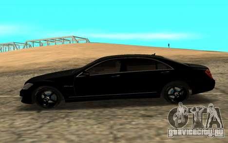 Mersedes-Benz S500 L для GTA San Andreas вид слева