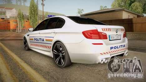 BMW M5 F10 Romanian Police для GTA San Andreas вид слева