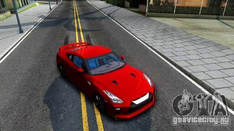 Nissan GT-R 2017 для GTA San Andreas вид справа