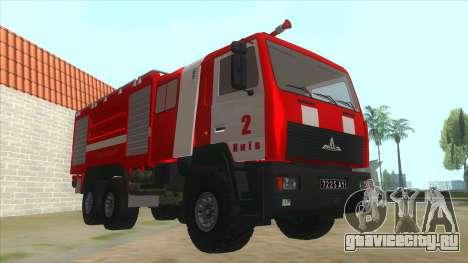 МАЗ 5440 Пожарный для GTA San Andreas вид сзади
