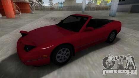 Nissan 240SX Cabrio для GTA San Andreas вид сзади слева