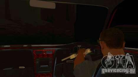 Nissan Cima для GTA San Andreas