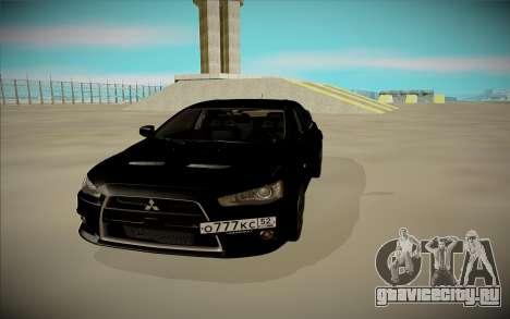 Mitsubishi Lancer X Evo для GTA San Andreas вид справа