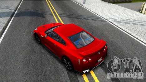 Nissan GT-R 2017 для GTA San Andreas вид сзади