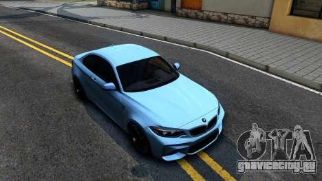 BMW M2 2017 для GTA San Andreas вид справа