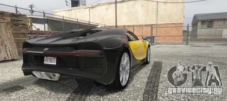 Bugatti Chiron 2017 для GTA 5 вид слева