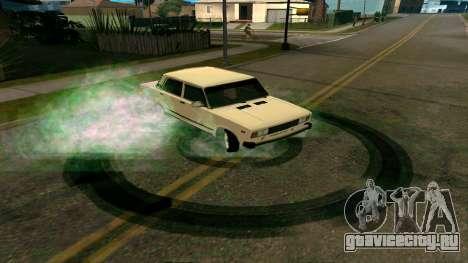 Новые следы от шин для GTA San Andreas