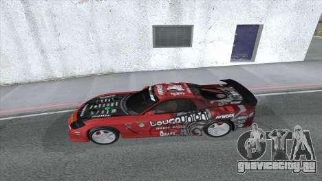 Mazda RX-7 VeilSaid LM для GTA San Andreas вид слева