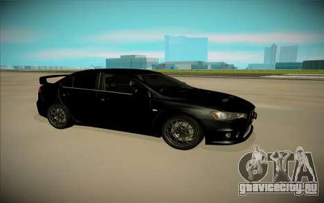 Mitsubishi Lancer X Evo для GTA San Andreas