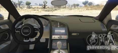 Audi Spyder V10 для GTA 5 вид сзади слева