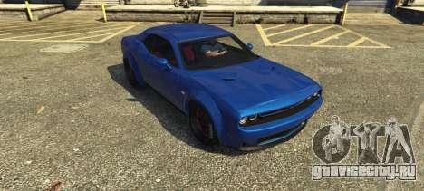 Dodge Challenger 2015 (Super Tuning) для GTA 5 вид сзади слева