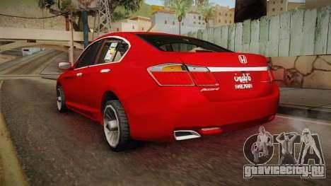 Honda Accord 2015 Cover для GTA San Andreas вид слева