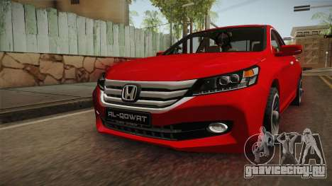 Honda Accord 2015 Cover для GTA San Andreas вид сзади слева