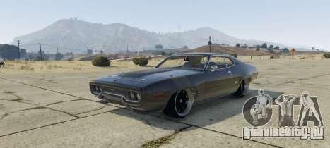 Plymouth GTX 1.1 для GTA 5