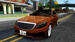 Mercedes-Benz S-class W222 Wald