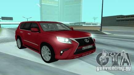 Lexus CX 460 для GTA San Andreas