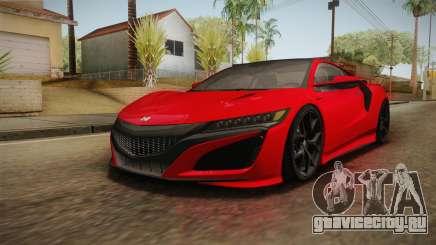 Honda NSX 2017 для GTA San Andreas
