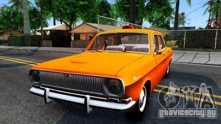 Газ 2401 Такси для GTA San Andreas