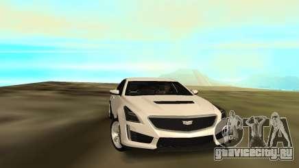 Cadillac CTS 2016 для GTA San Andreas